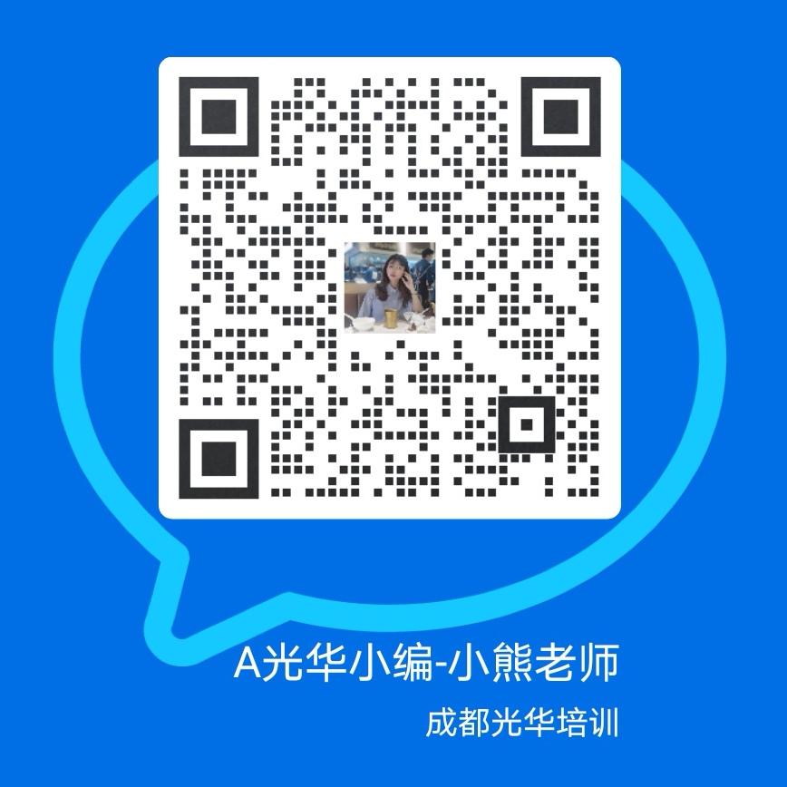 企业微信二维码1.jpg